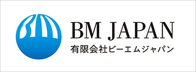 有限会社ビーエムジャパン